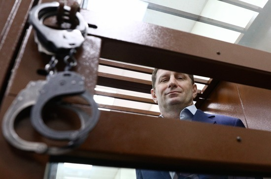 Суд продлил срок ареста Фургала на три месяца