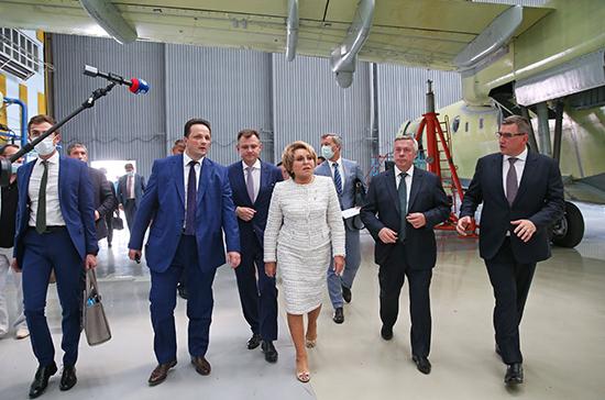 Матвиенко призвала оказывать адресную поддержку ведущим предприятиям авиаотрасли