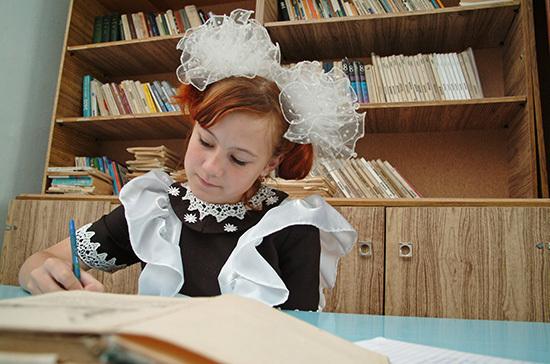 СМИ: стоимость школьной формы в России выросла за год на 22%