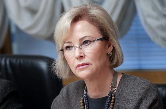 Соломатина: прожиточный минимум должен составлять не менее 20 тысяч рублей