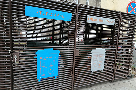 В Мособлдуме разъяснили, как в Подмосковье изменился порядок платы за вывоз мусора