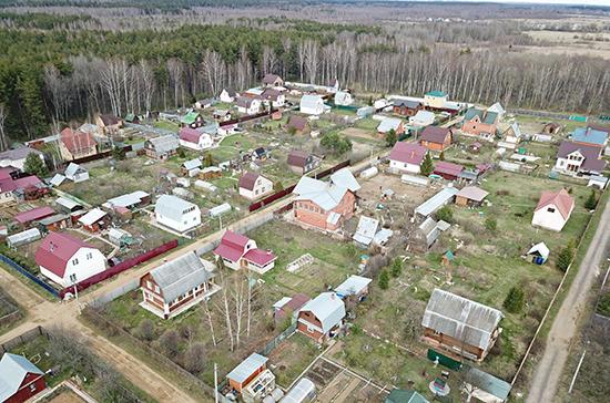 Муниципалитеты будут выявлять неучтённых в ЕГРН владельцев земельных участков