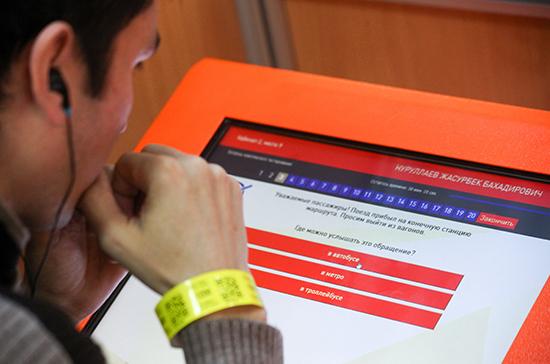 За нарушения при приёме экзаменов у мигрантов могут ввести штрафы