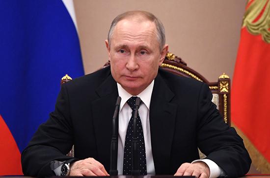 Путин поздравил работников нефтяной и газовой промышленности