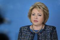 Валентина Матвиенко поделилась лайфхаками с лидерами России