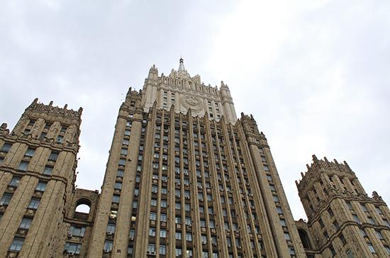 МИД России ждёт прибытия посла Германии для обсуждения данных по делу Навального