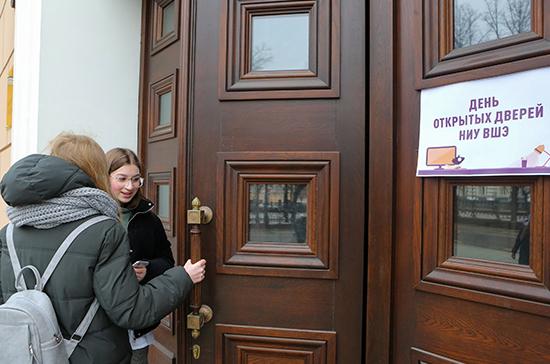 В России предлагают ввести госстандарт по охране объектов высшего образования