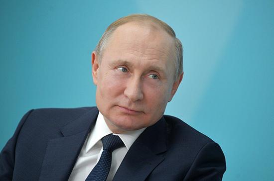 Путин отметил востребованность практик онлайн-образования в России