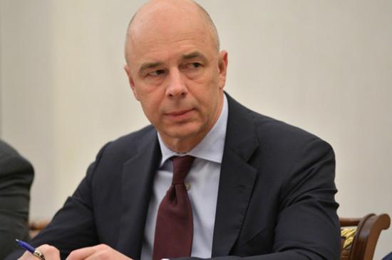 Госдолг России в 2021 году приблизится к 20% ВВП, заявил Силуанов