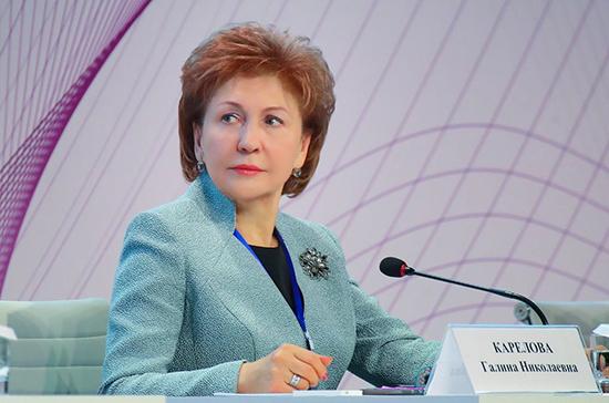 Карелова: сенаторы ведут мониторинг в регионах дополнительных выплат соцработникам