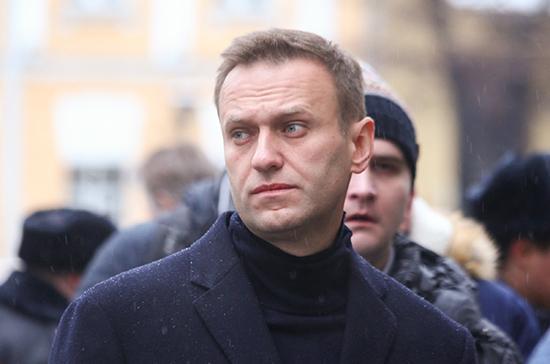 Обнародована запись разговора Берлина и Варшавы об отравлении Навального