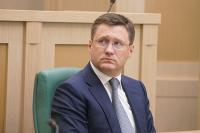 Россия сможет нарастить долю на мировом рынке нефти, считает Новак