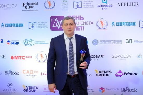 Руководитель Росгосстраха удостоен престижной премии «Репутация 2020»