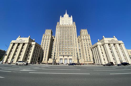 Посол Германии в Москве прибыл в МИД России