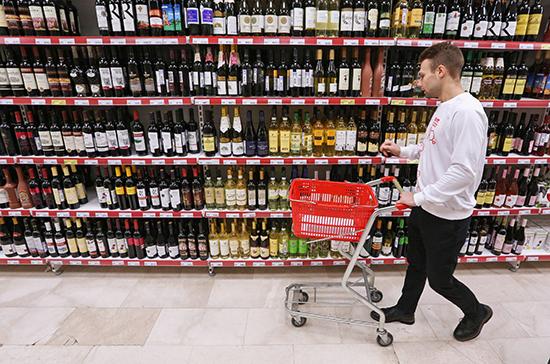 В Госдуме поддержали предложение о маркировке алкогольных напитков