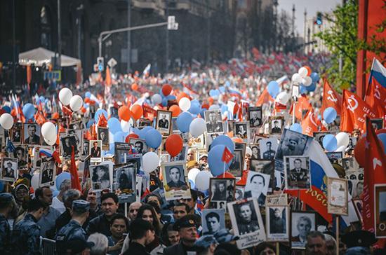 Организаторы «Бессмертного полка» предложат два формата проведения акции в2021 году