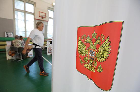 На сентябрьских выборах россияне будут голосовать три дня