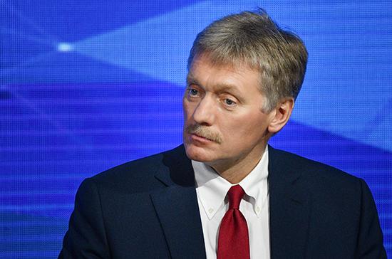 В Кремле назвали недопустимыми намёки на причастность властей России к отравлению Навального