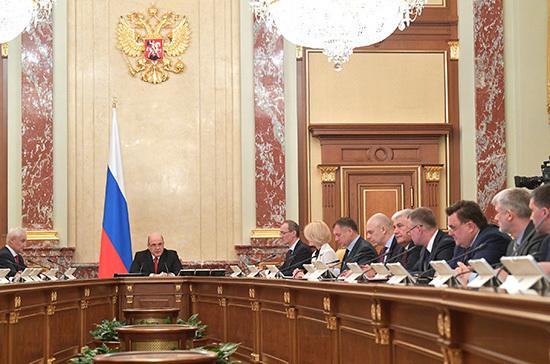 В России уточнили сроки отзыва правительства на законопроекты
