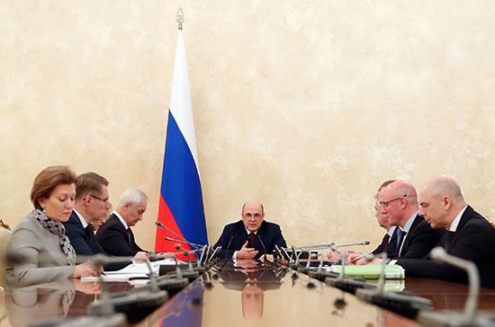 В Правительстве прошло заседание по доработке проекта нового трёхлетнего бюджета