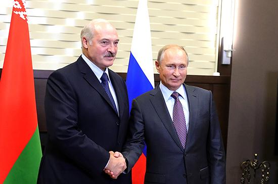 Путин и Лукашенко обсудят в Сочи продвижение интеграционных процессов