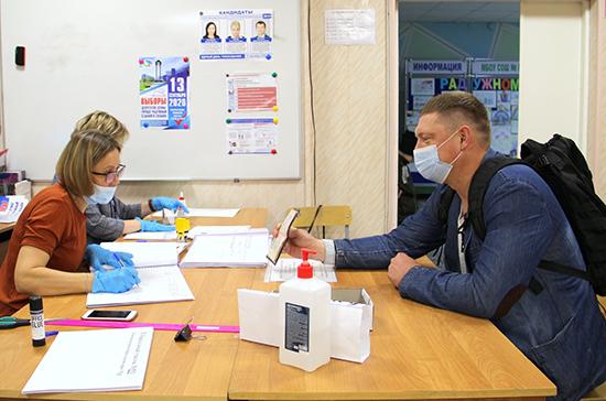 Ситуационный центр «Единой России» круглосуточно следит за ходом голосования в регионах