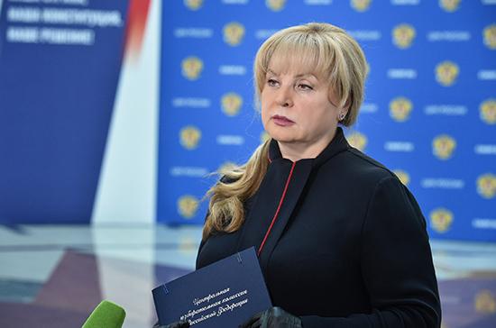 Памфилова: явка избирателей на выборах будет публиковаться в режиме онлайн 11-13 сентября