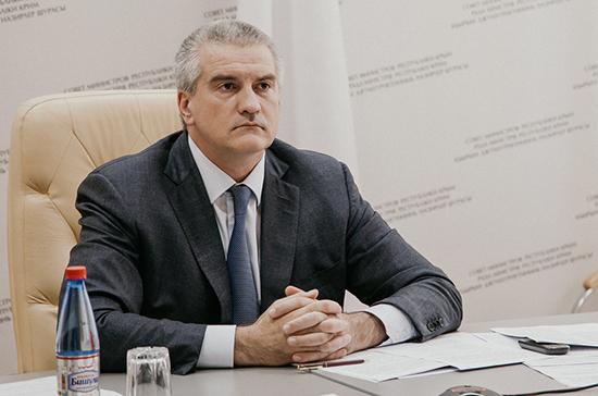 Аксёнов призвал возбудить уголовные дела против организаторов водной блокады Крыма