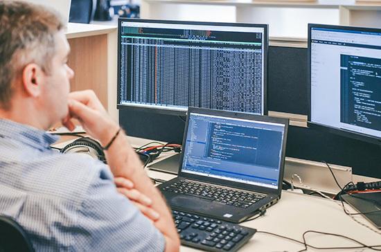 День программиста отмечают в России