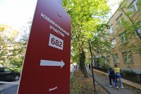 Число общественных наблюдателей на выборах превысило 56 тысяч человек