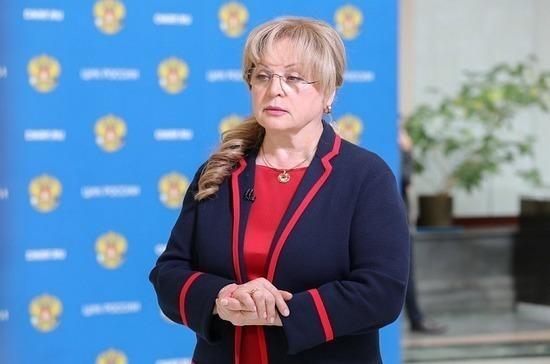 Памфилова рассказала о четырёх серьёзных нарушениях в ходе досрочного голосования