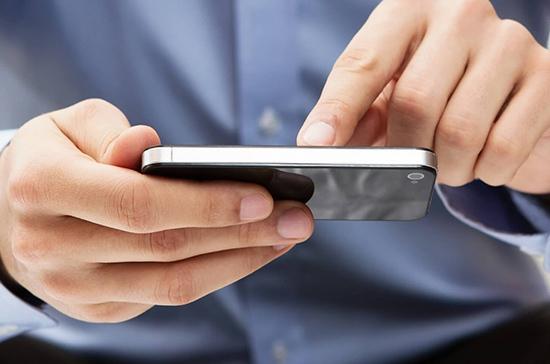 Перминов: за сутки через приложение поступило более 400 тысяч сообщений