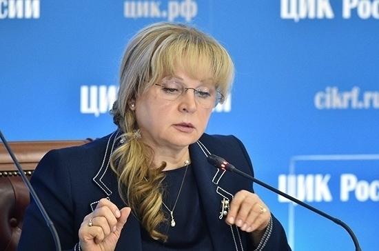 Памфилова: подведены предварительные итоги выборов в ряде восточных регионов России