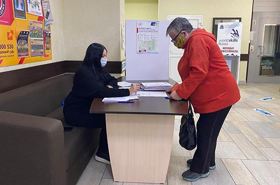 Единый день голосования завершился на Камчатке и Чукотке