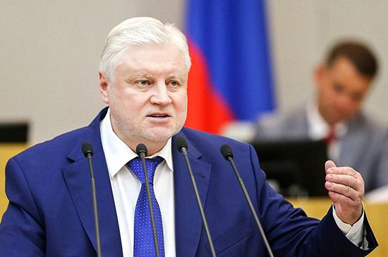 В «Справедливой России» прокомментировали задержание депутата в Новороссийске