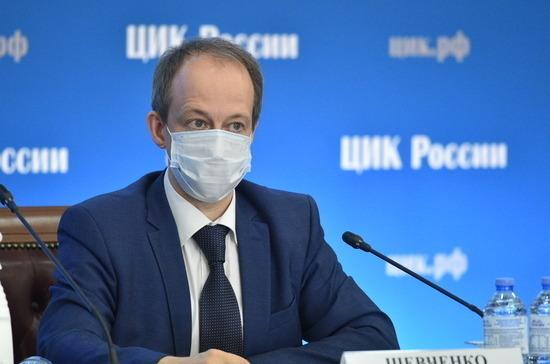 Шевченко: на выборах губернаторов больше всего кандидатов выдвинула партия ЛДПР
