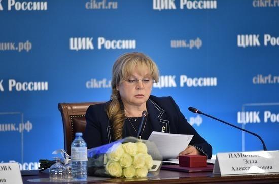 Памфилова и Москалькова призвали принять законодательные меры по борьбе с «партиями-спойлерами»