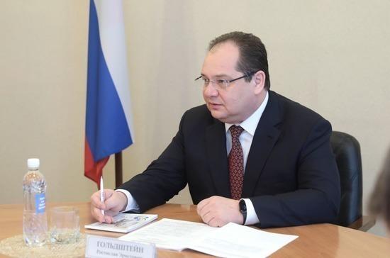 Гольдштейн побеждает на выборах губернатора Еврейской автономной области