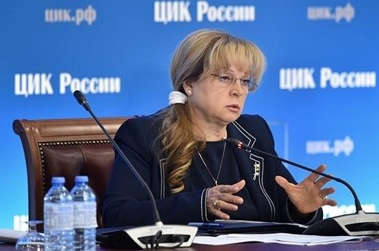 Памфилова: в ходе досрочного голосования ЦИК выявил немного нарушений