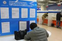 Переход на патентную систему налогообложения сделают комфортным для предпринимателей