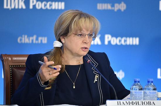 Памфилова рассказала о хамском поведении некоторых наблюдателей на выборах