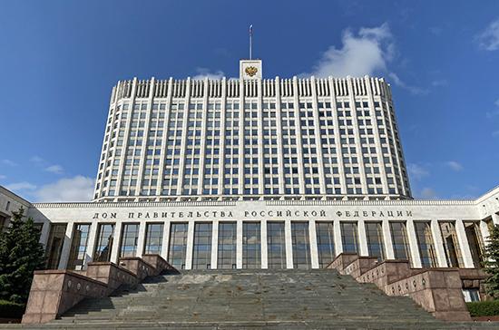 В кабмин внесли обновлённый прогноз социально-экономического развития России