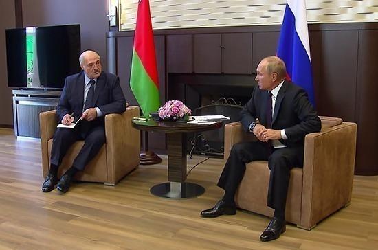Переговоры Владимира Путина и Александра Лукашенко завершились в Сочи