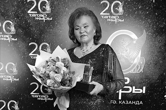 Умерла народная артистка Татарстана Хамдуна Тимергалиева
