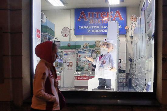 Правительство сможет устанавливать предельные отпускные цены на лекарства в условиях ЧС