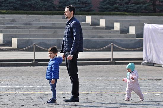 В Ульяновской области могут ввести отцовский капитал