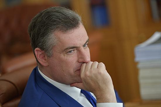 Слуцкий: визиты российских парламентариев за рубеж пока не планируются