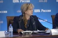 Участвовать в выборах в Госдуму без сбора подписей смогут 16 партий