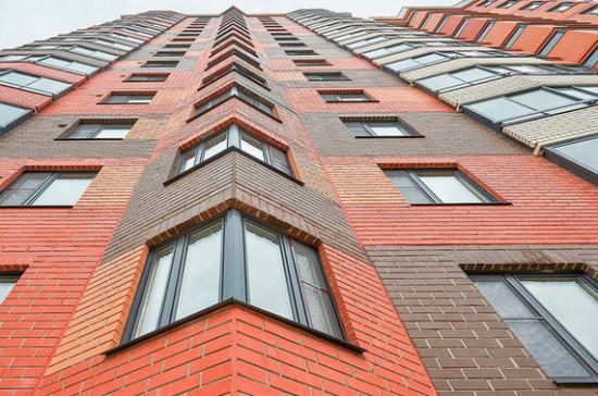 В России предложили расширить программу ипотеки для многодетных