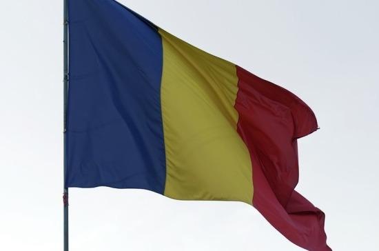 Румыния не планирует признавать независимость самопровозглашённого Косова